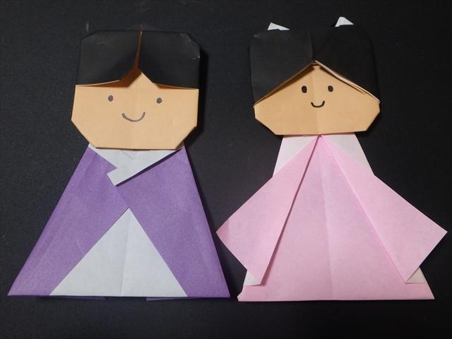 折り紙 簡単 と 彦星 織姫